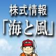 auth_nagashima